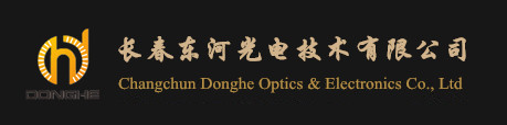 Changchun Donghe Optics & Electronics Co., Ltd